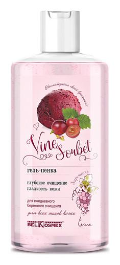 Гель-пенка Глубокое очищение и гладкость кожи Belkosmex Vine Sorbet
