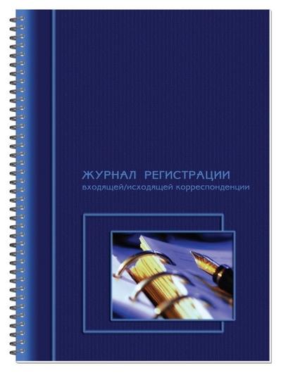 Журнал регистрации корреспонденции входящей/исходящей,на гребне 13с15-50  Полином