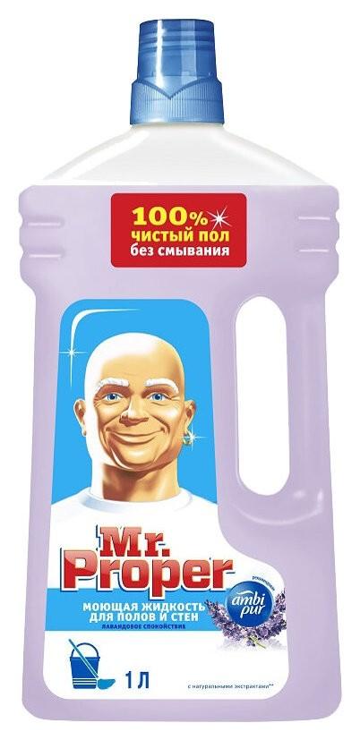 Средство для мытья пола Mr. Proper лавандовое спокойствие 1л (12шт/уп)  Lenor