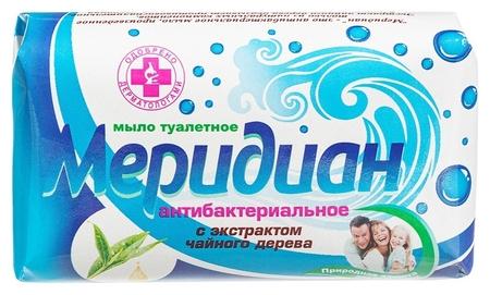 Мыло туалетное 100г антибактериальное с экстрактом чайного дерева меридиан  Меридиан