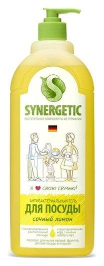 Средство для мытья посуды антибактериальное Лимон  Synergetic
