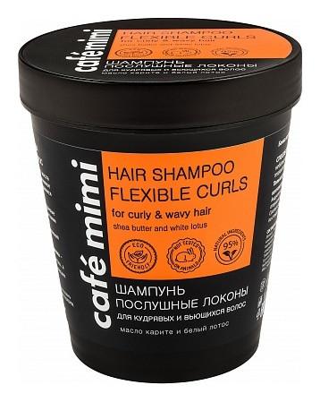 Шампунь для кудрявых и вьющихся волос Послушные локоны Кафе красоты Café mimi