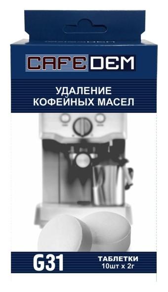 Таблетки для удаления кофейных масел Cafedem G3 1,2 г, 10таб  Cafedem