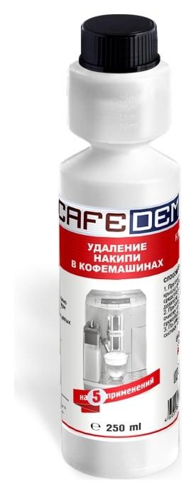 Средство для удаления накипи в кофемашинах Cafedem D11 жидк., флакон 0,25кг  Cafedem