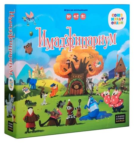 Настольная игра имаджинариум союзмульфильм 3.0 арт.52079 Cosmodrome games