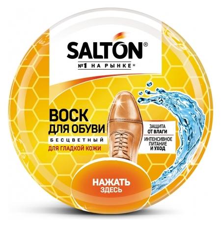 Воск для обуви из гладкой кожи бесцветный  Salton