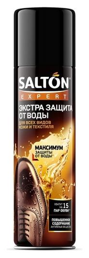 Спрей экстра защита от воды Salton Exp. 250мл 50250  Salton