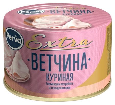 Мясные консервы ветчина из мяса курицы Perva Extra ключ, 180г  Perva