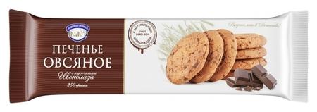 Печенье овсяное полет с кусочками шоколада, 250г  Полет