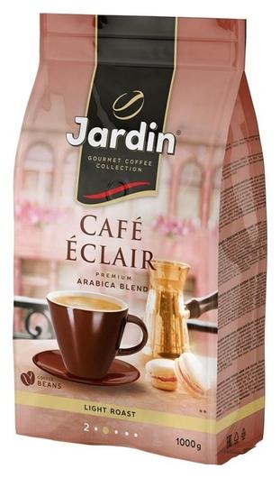 Кофе Jardin зерновой кафе эклер, 1кг 1628-06  Jardin