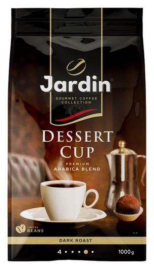 Кофе Jardin зерновой дессерт, 1кг 1629-06  Jardin