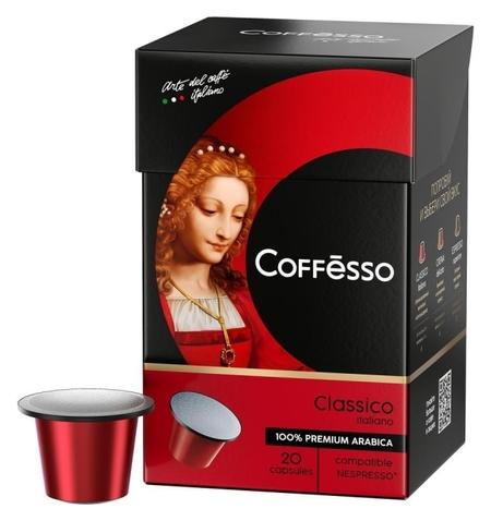 Кофе в капсулах Coffesso Classico Italianо, 100% Premium Arabica, 20кап  Coffesso