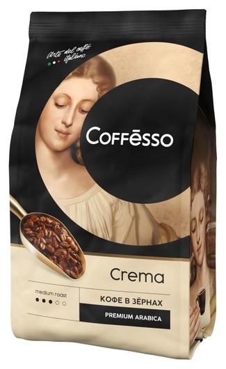 Кофе Coffesso Crema в зернах, Premium Arabica,средняя обжарка, 1кг  Coffesso