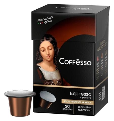 Кофе в капсулах Coffesso Espresso Superiore, 100% Premium Arabica, 20кап  Coffesso