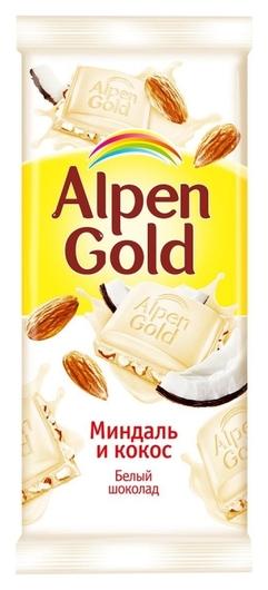 Шоколад Alpen Gold белый с миндалём и кокосовой стружкой, 85г  Alpen Gold