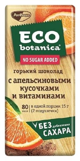 Шоколад Eco Botanica горький с апельсином, 90г  Eco botanica