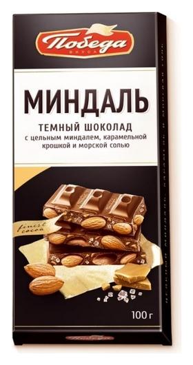 Шоколад победа вкуса темный с миндалем,карамелью и морской солью, 100г  Победа вкуса
