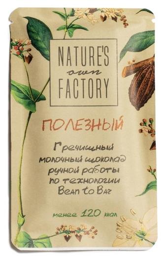 Шоколад молочный с гречишным чаем Natures Own Factory, 20г  Natures Own Factory