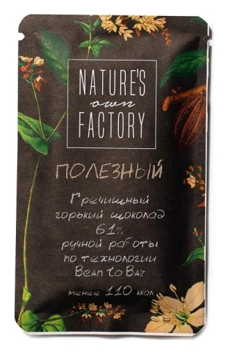 Шоколад горький с гречишным чаем Natures Own Factory 61%, 20г  Natures Own Factory