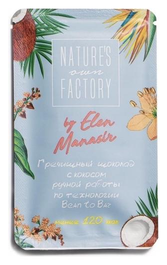 Шоколад гречишный Natures Own Factory с кокосом, 20г  Natures Own Factory