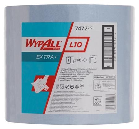 Материал протирочный нетканный Wypallxl10extra+ Bl1x1000 38х23,5см гол.7472  Kimberly-clark