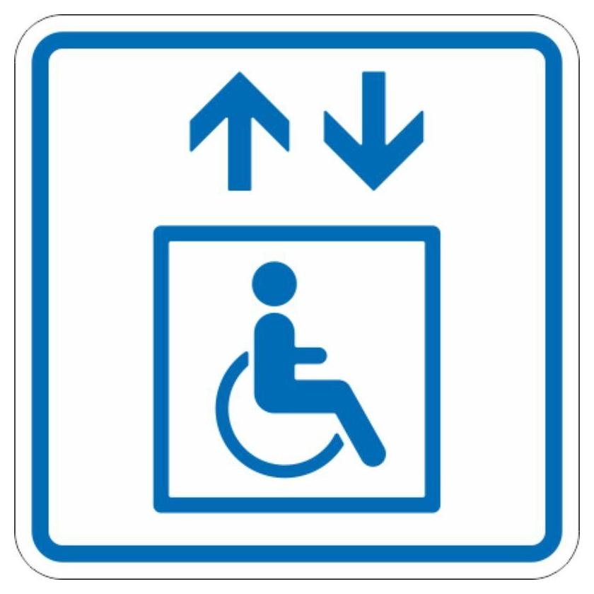 Знак безопасности тп1.3 лифт доступный для инвалидов на креслах-колясках  Технотерра