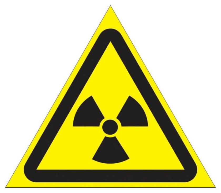 Знак безопасности W05 опасно! радиоактивн вещ-ва/ион-е излуч 200 мм пленк  Технотерра