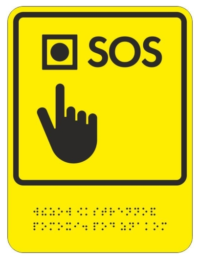 Знак безопасности ТП8 знак обозначения кнопки вызова экстренной помощи  Технотерра