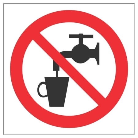 Знак безопасности Р05 запрещ использов в качестве пить воды 200x200 пленк  Технотерра