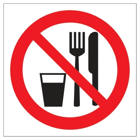 Знак безопасности Р30 запрещается принимать пищу, 200x200 мм, пленка  Технотерра