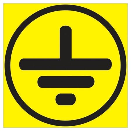 Знак безопасности Z08 символ заземления, 50x50 мм, пленка 10 шт./уп  Технотерра