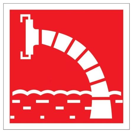 Знак безопасности F07 пож. водоисточник, 300x300 мм, с/в, металл 0,5 мм  Технотерра
