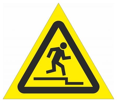 Знак безопасности осторожно, спуск, 200 мм, пластик  Технотерра