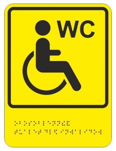 Знак безопасности тп10 обособленный туалет/отдельн кабин для инвалидов  Технотерра