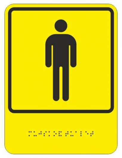 Знак безопасности тп11 знак обозначения мужского общественного туалета  Технотерра