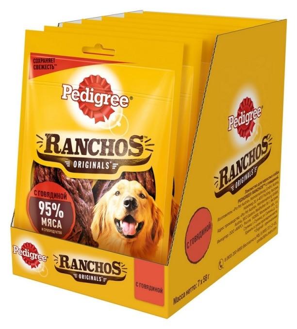 Лакомство для взрос собак Pedigree Ranchos мясные ломтики с говядиной 58гx7  Pedigree
