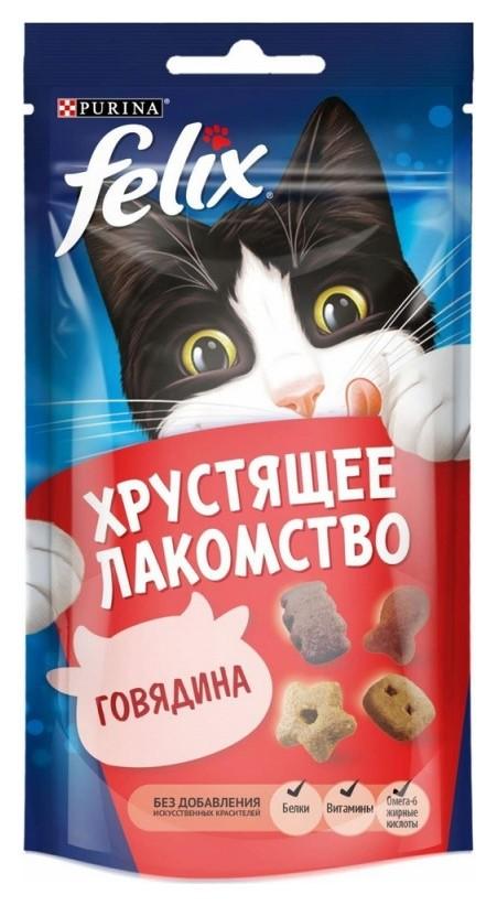 Лакомство Felix хрустящее 60 г пауч для взрослых кошек, с говядиной 1х8  Felix