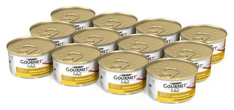 Корм влажный Gourmet нежные биточки 85г консервы кошек куриц морковью 1х12  Bruggen