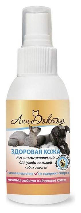 Лосьон пчелодар здоровая кожа для собак и кошек 100мл 4680007320392  Пчелодар
