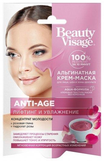 Крем-маска для лица, шеи и зоны декольте Альгинатная Anti-age  Фитокосметик