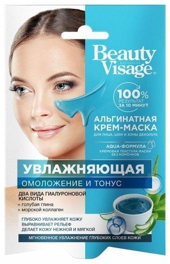 Крем-маска для лица, шеи и зоны декольте Альгинатная увлажняющая Фитокосметик Beauty Visage