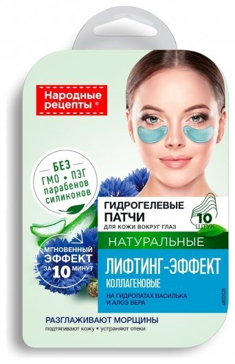 Патчи для кожи вокруг глаз Гидрогелевые лифтинг-эффект  Фитокосметик