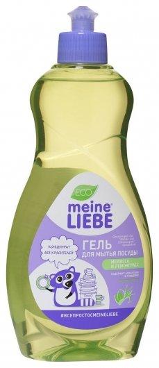 Гель для мытья посуды Мелисса и лемонграсс  Meine Liebe
