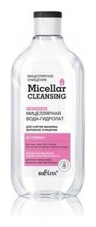 Мицеллярная вода - гидролат для снятия макияжа Бережное очищение Micellar Cleansing  Белита - Витекс