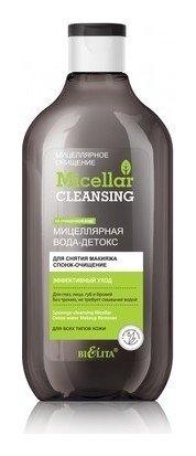 Мицеллярная вода - детокс для снятия макияжа Спонж-очищение Micellar Cleansing Белита - Витекс