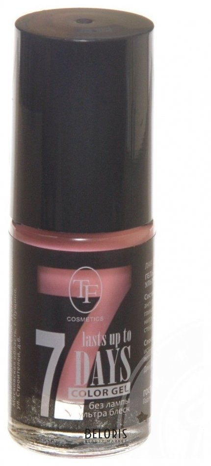 Купить Гель лак для ногтей Триумф, Лак для ногтей Color gel , Китай, Тон 211 сливочно-розовый