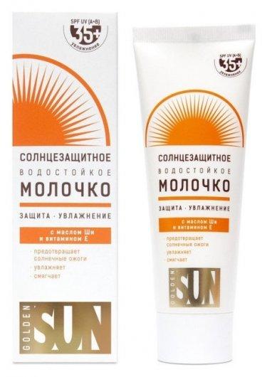 Молочко для тела солнцезащитное водостойкое SPF35 + UV (А+В)  Golden Sun