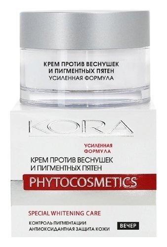 Крем против веснушек и пигментных пятен, усиленная формула  Kora