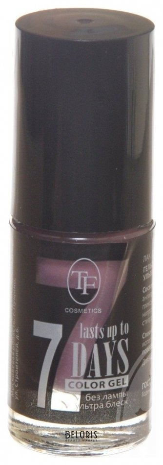 Купить Гель лак для ногтей Триумф, Лак для ногтей Color gel , Китай, Тон 237 персидский шелк