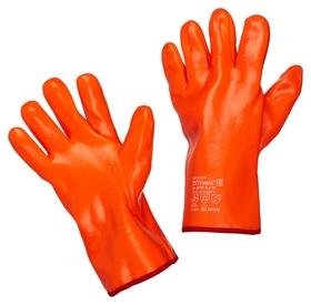 Перчатки защитные нефтеморозостойкие ПВХ утепленные р-р 10 манжет раструб  NNB
